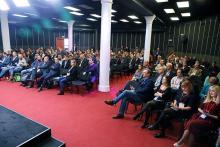8-я международная конференция и выставка Cloud & Digital Transformation 2019